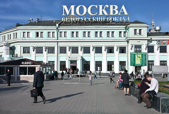 Moscow Belorussky railway station, the starting point for the direct service from Moscow to Sofia which connects seven capital cities. The new service launches on 13 December 2015 (photo © Victoria Demidova / dreamstime.com).
